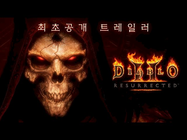 Megvan a Diablo II: Resurrected első Alfa-tesztjének dátuma!